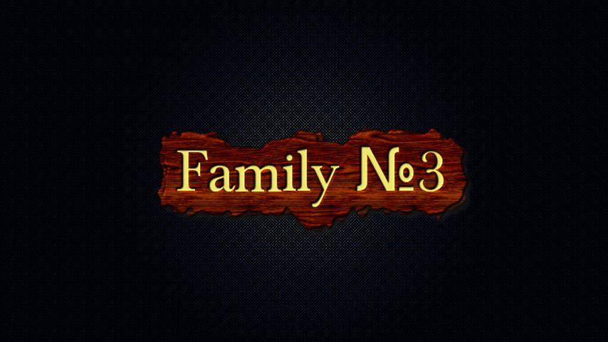Family №3-5