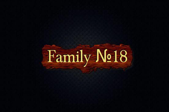 Family №18-6