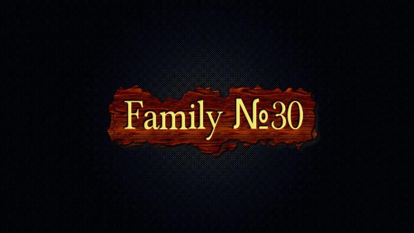 Family №30
