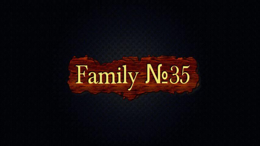 Family №35-3