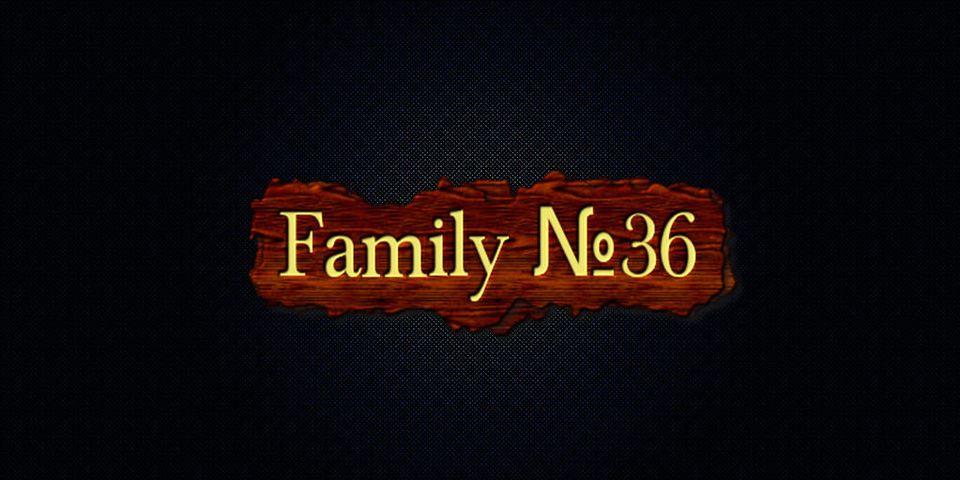 Family №36-3