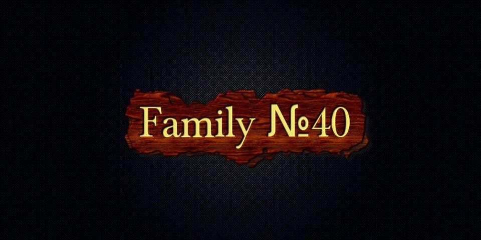 Family №40-3