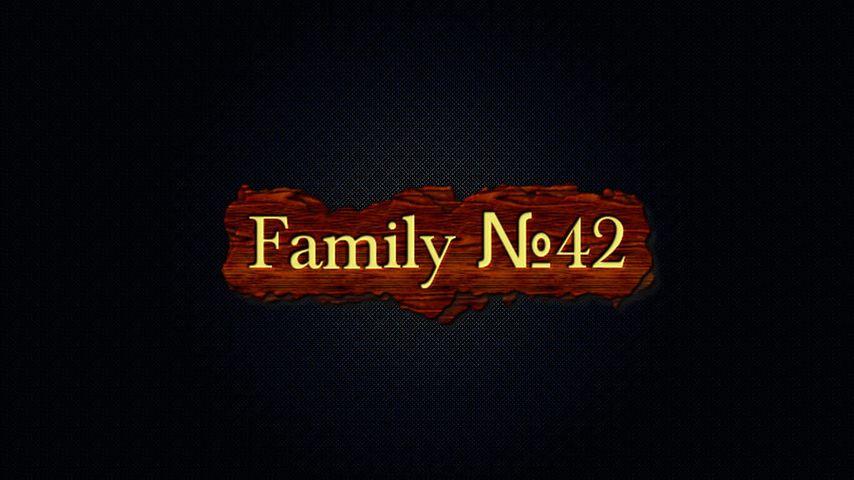 Family №42-1