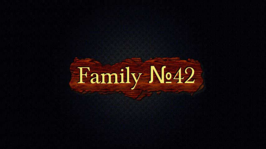 Family №42-3