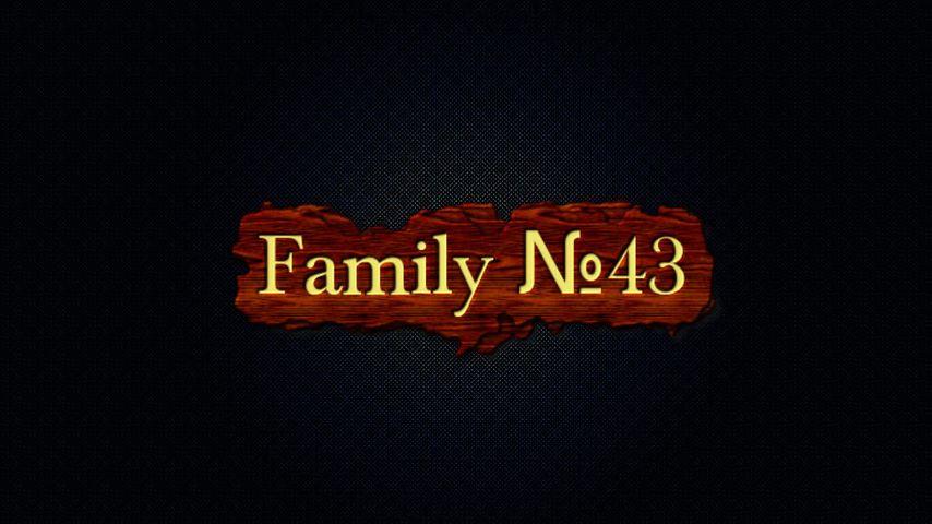 Family №43-9