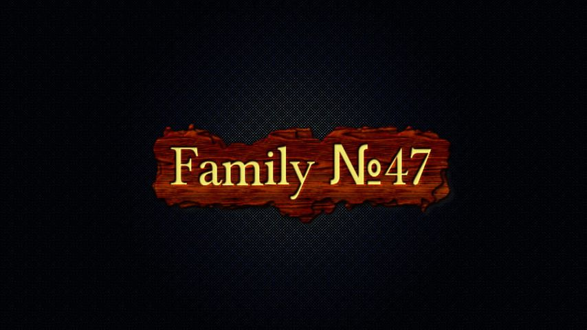 Family №47-3