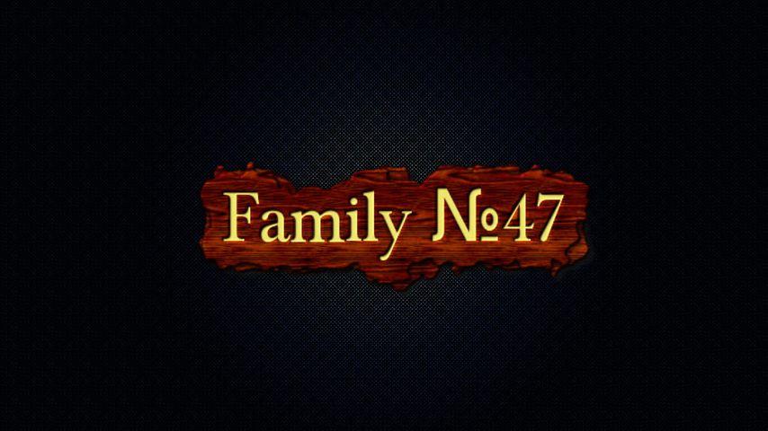 Family №47-7