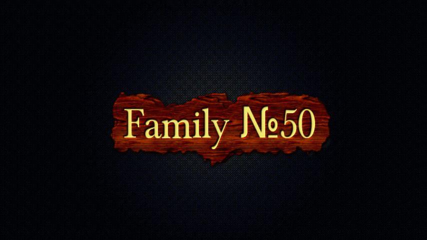 Family №50-3