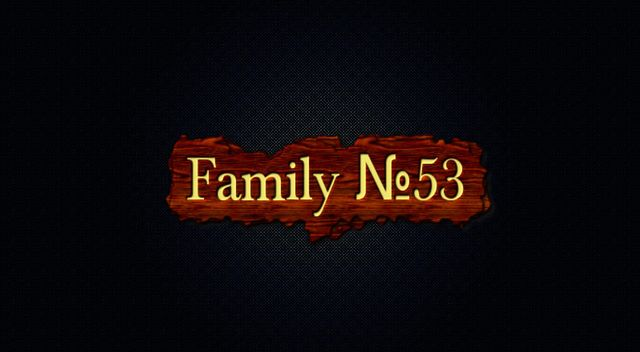 Family №53-8