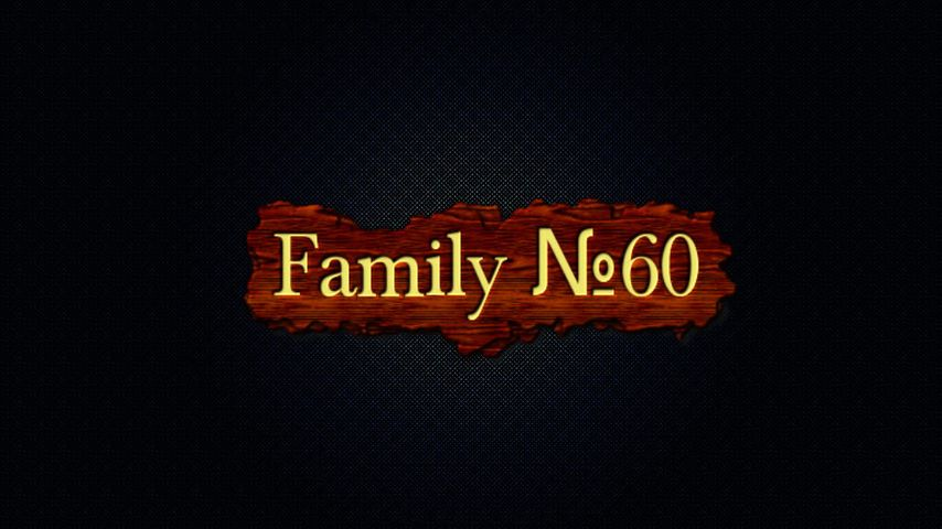 Family №60-4