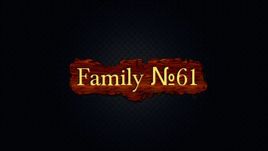 Family №61-3