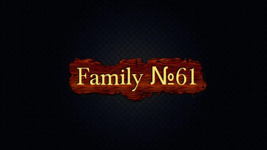 Family №61-6