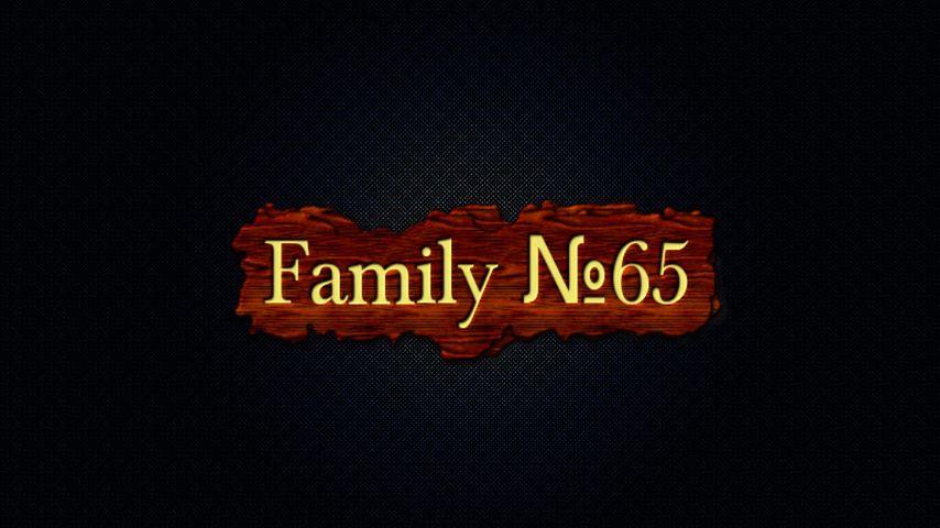 Family №65-3