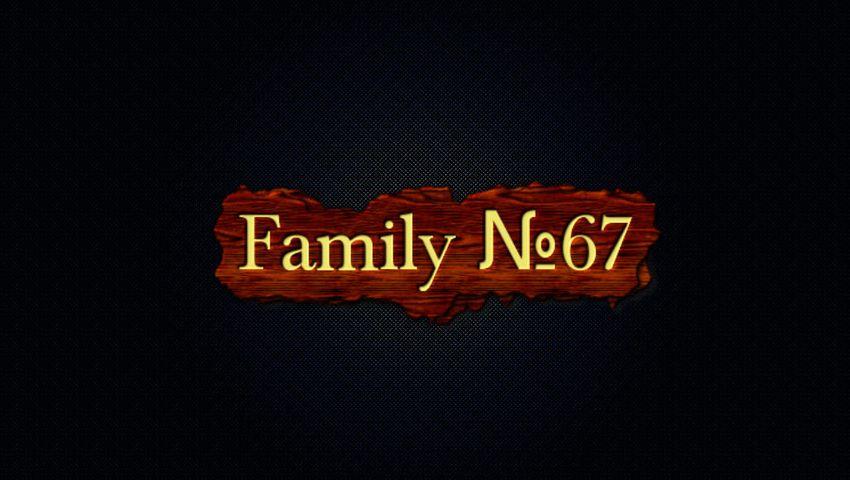 Family №67-1