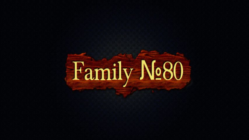 Family №80-1