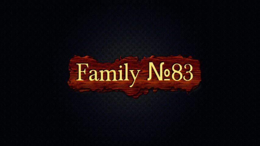 Family №83-1
