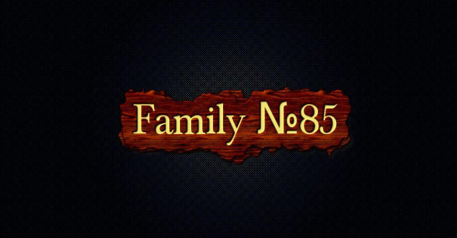 Family №85-1