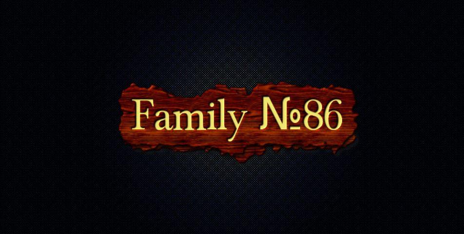 Family №86-19